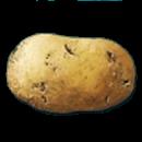 ARKジャガイモ